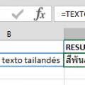 Ejemplo Función TEXTOBAHT